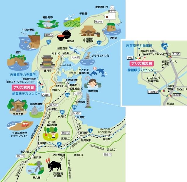 花のミュージアム フローリィ access map
