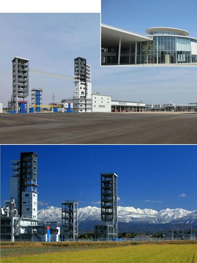 富山県広域防災センター
