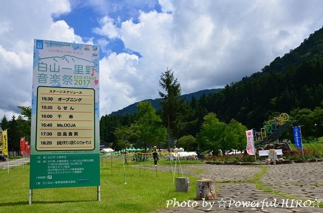 一里野音楽祭 2017 (6)