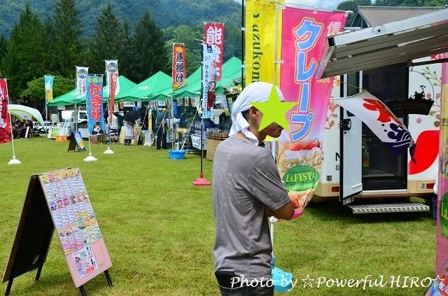 一里野音楽祭 2017 (9)