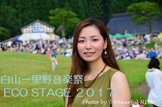 一里野音楽祭 2017 (16)