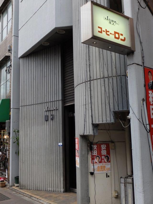 DSCF7474.jpg