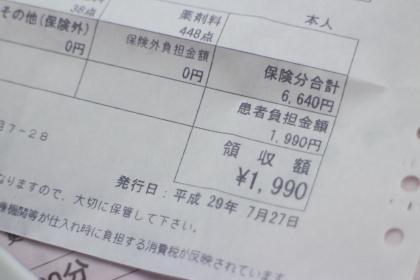 00 (13)