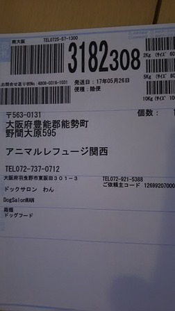 DSC_3499_2017052910222524d.jpg
