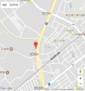 丸源ラーメン 春日部店