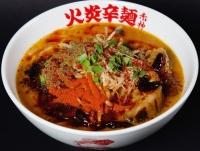 博多火炎辛麺赤神小倉魚町店