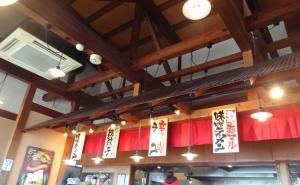マルヤ商店 岩井店
