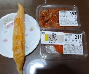 海鮮工房 田中 越谷店