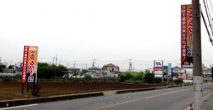 9秒カレー 越谷店