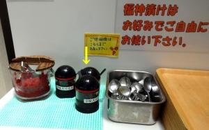 9秒カレー越谷店 6日オープン