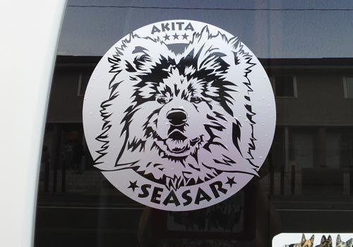 seasar_02.jpg