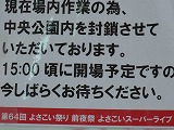 P1370877.jpg
