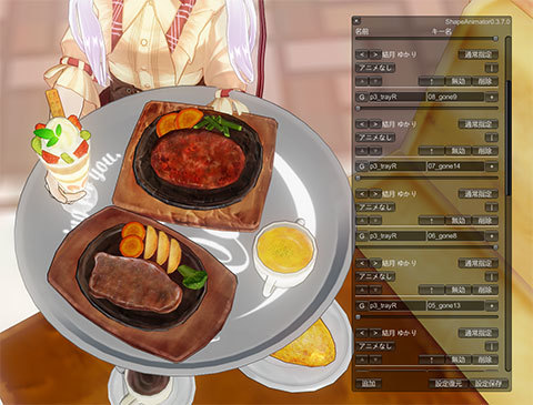 嫁イドと料理
