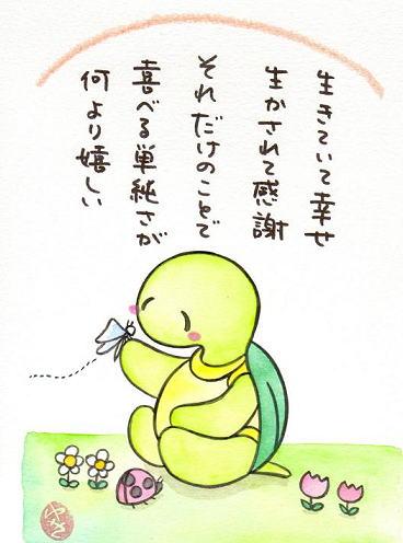 image12[1]