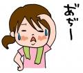 猛暑[1]