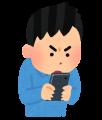 pose_necchuu_smartphone_man[1]