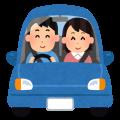 drive_date_couple_man[1]
