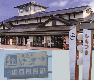 station_02[1]