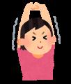 pose_nobi_woman[1]