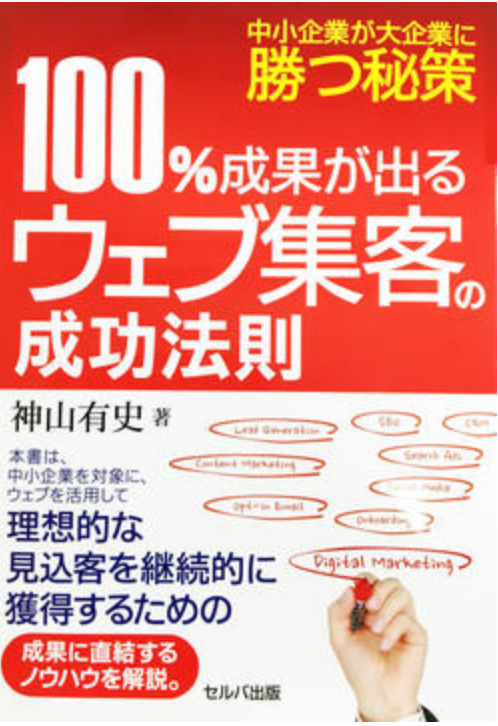 web_shuukyaku.png