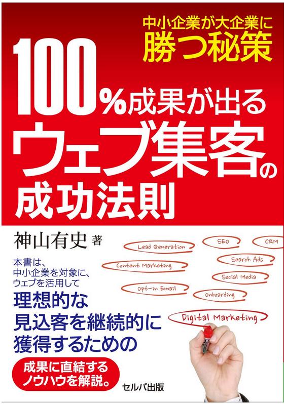 yushi_book.png