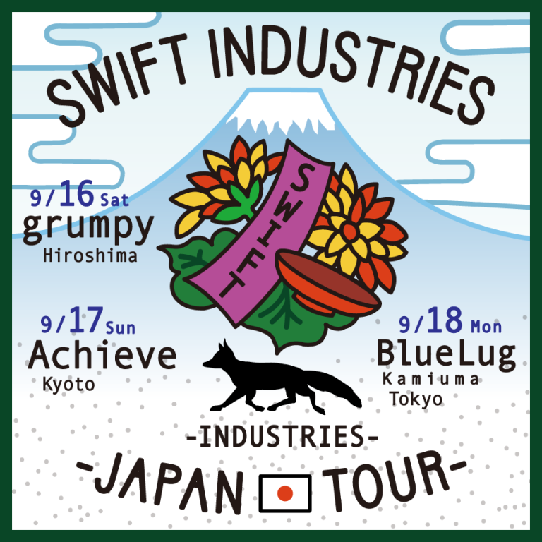 swift-japan-tour-square.png