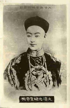 392px-Guangxu_Emperor_convert_20170917213741.jpg
