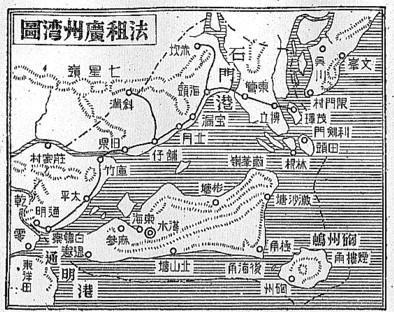 guangzhouwan04.jpeg