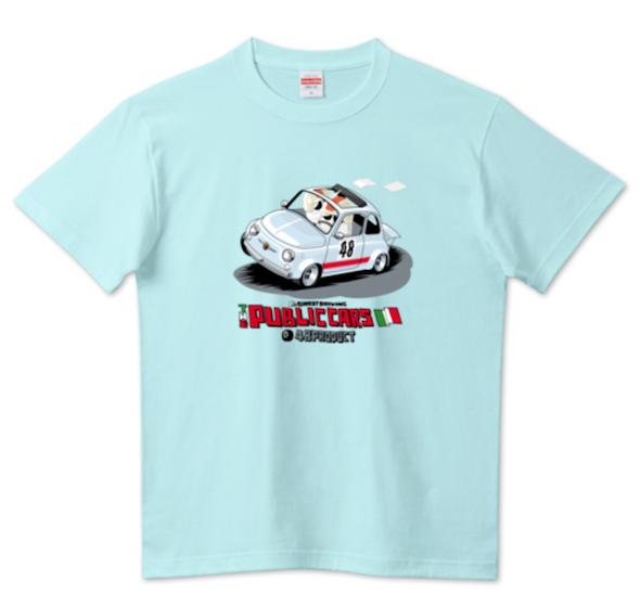 fiat500_tshirts.png