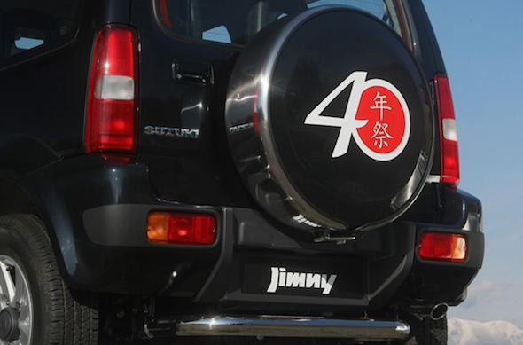 jimny40thaniv.png