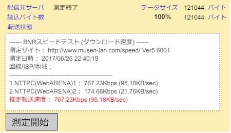 2017-06-26_224156.jpg