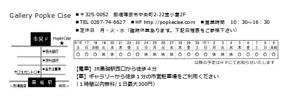 オープンハガキ表面 ≪ はがき ≫.pdf_page_1