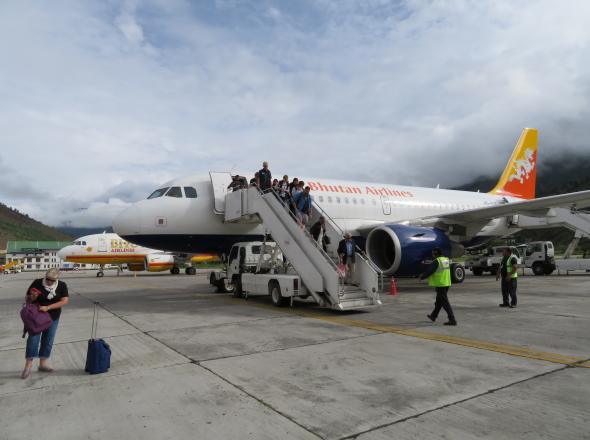 ブータン空港
