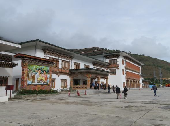 ブータン空港2