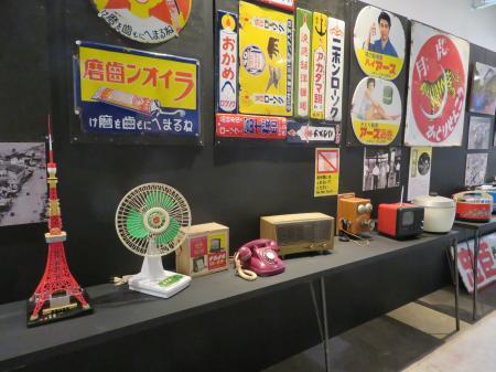 matuzakaya4.jpg