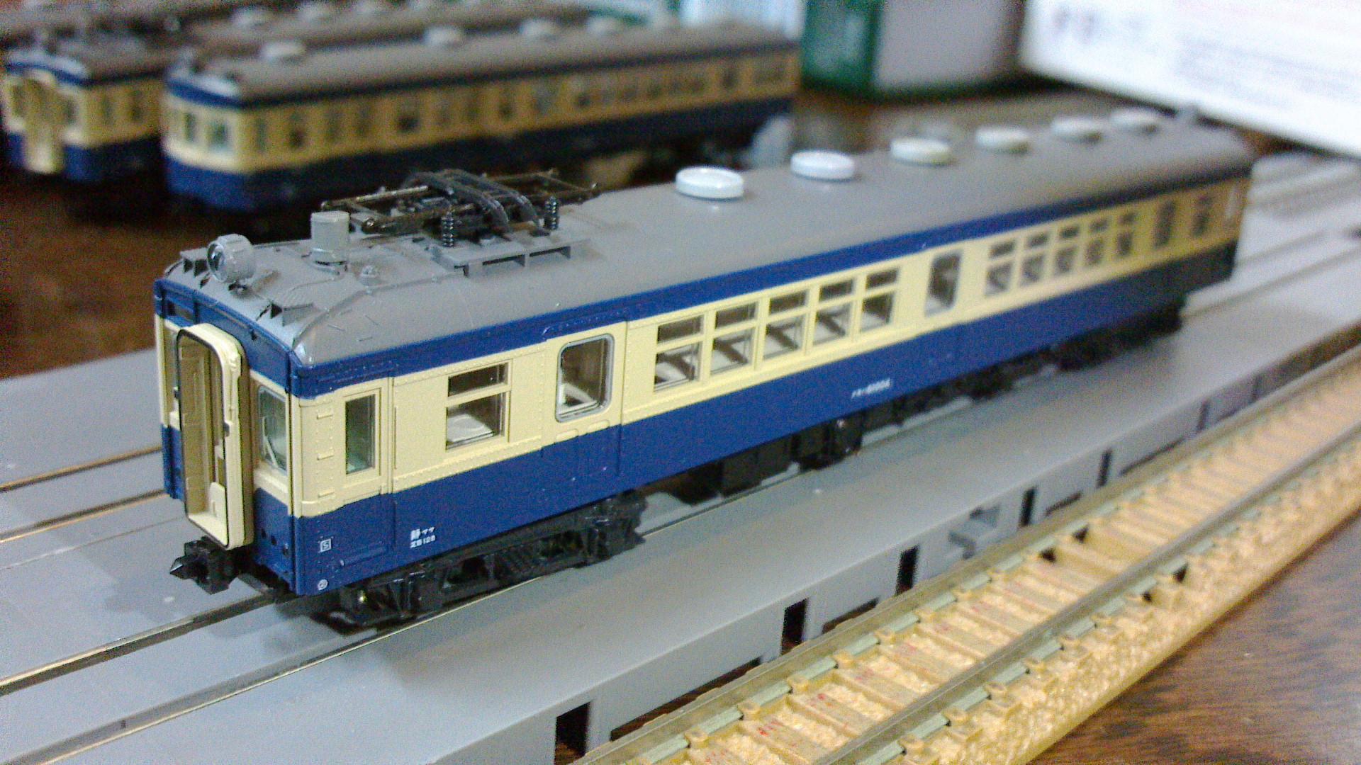 NEC_0765.jpg