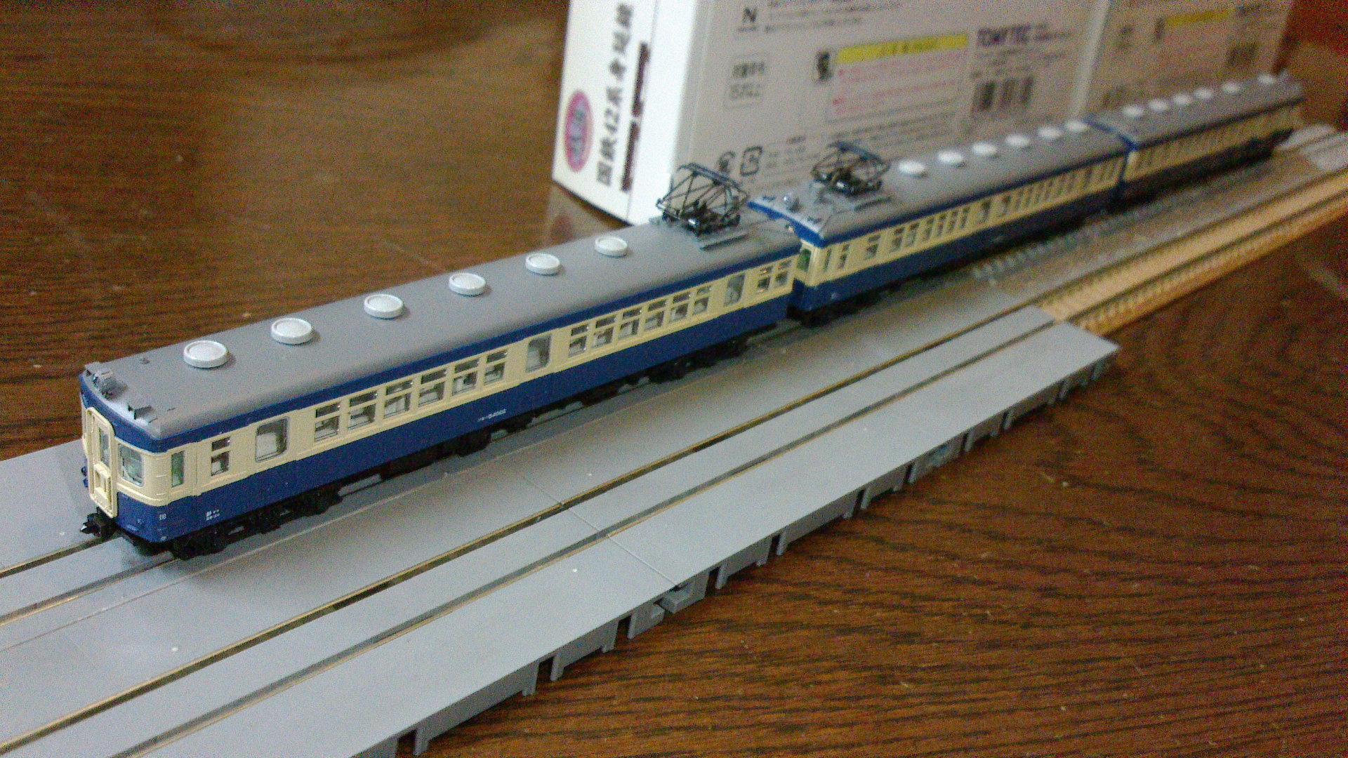 NEC_0770.jpg