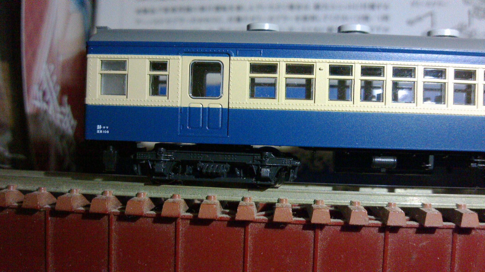 NEC_0889.jpg