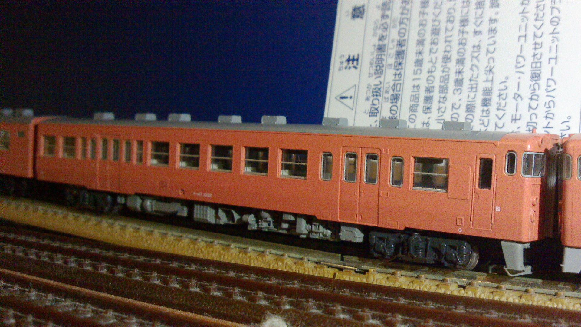 NEC_0964.jpg