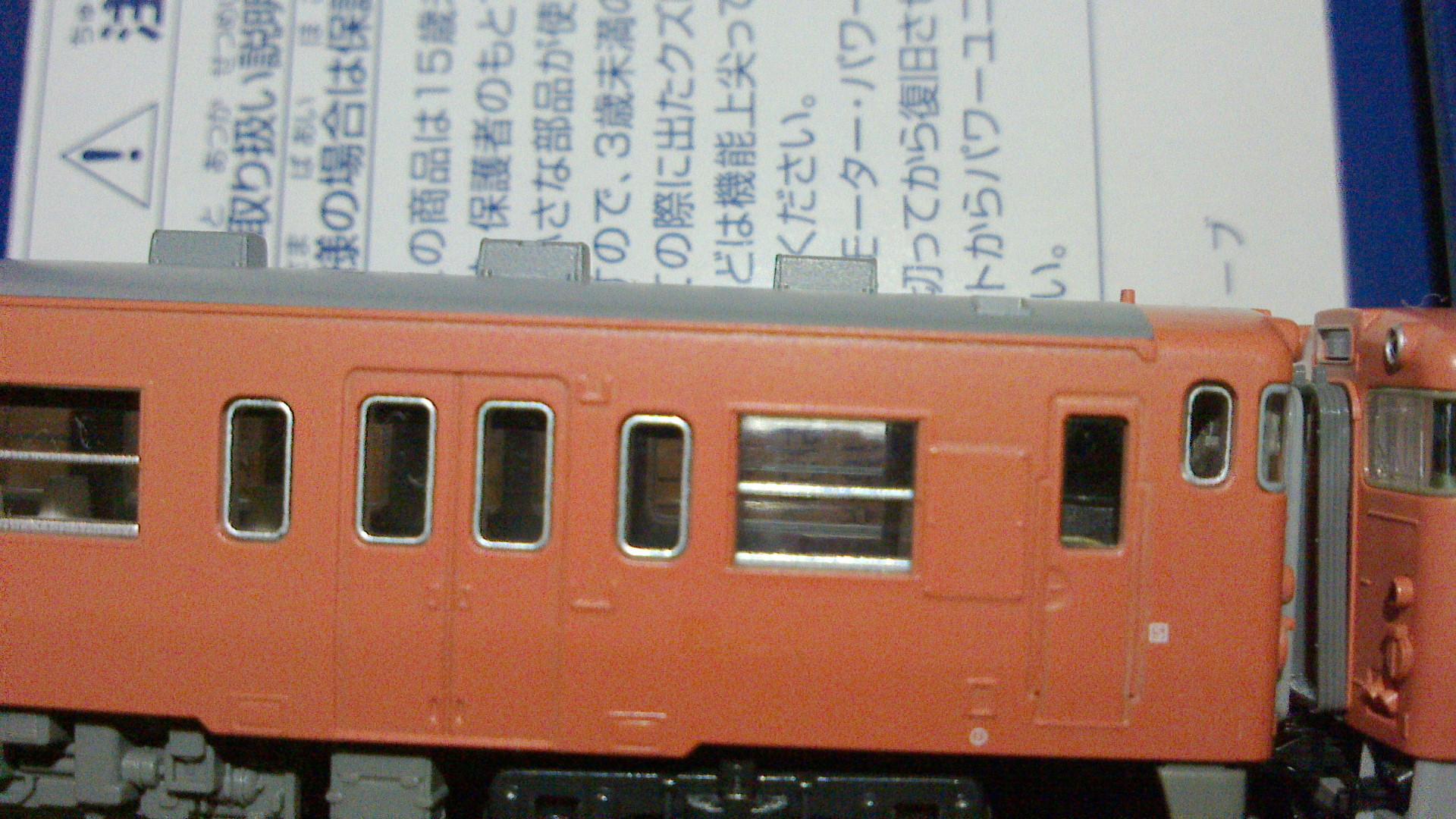 NEC_0965.jpg