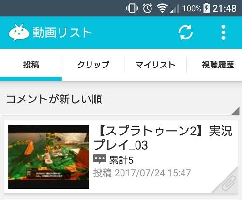 Screenshot_20170724-214801.jpg