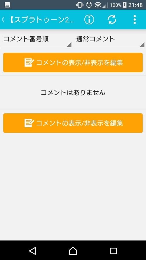 Screenshot_20170724-214807.jpg
