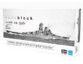 カワダ NB-004 日本海軍 戦艦大和