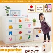 チェスト【mapache】女の子向け