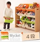 ホワイト お片づけが身につく!ナチュラルカラーのおもちゃ箱【Mycket】ミュケ