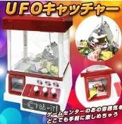 UFOキャッチャー クレーンゲーム