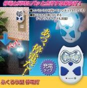 ふくろう型停電灯(LEDライト/常夜灯) 充電式 自動点灯
