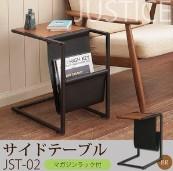 サイドテーブル(ブラウン/茶) 幅40cm