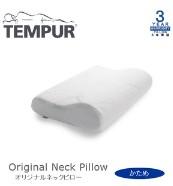 低反発枕 かため 高め(Lサイズ)