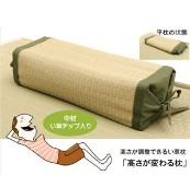高さが調節できる い草枕 『高さが変わる枕 い草 箱付』 40×15cm